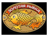 Отель Золотая рыбка - Саки Крым